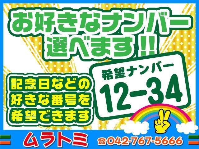 「ダイハツ」「アトレーワゴン」「コンパクトカー」「神奈川県」の中古車77