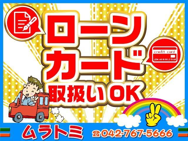 「ダイハツ」「アトレーワゴン」「コンパクトカー」「神奈川県」の中古車79