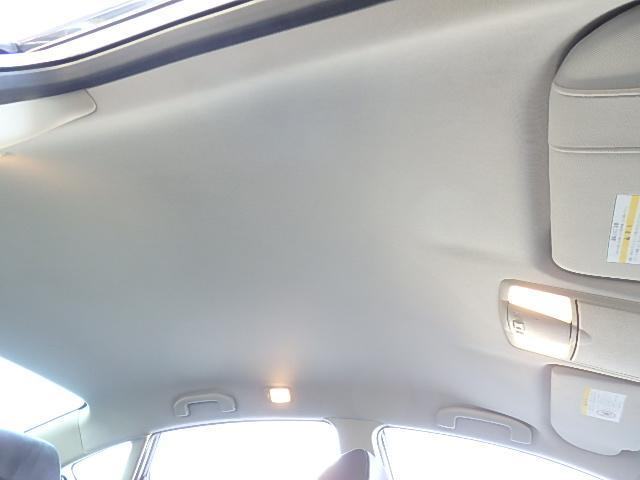 250XV 純正ナビ サイド Bカメラ オットマン 禁煙車(12枚目)