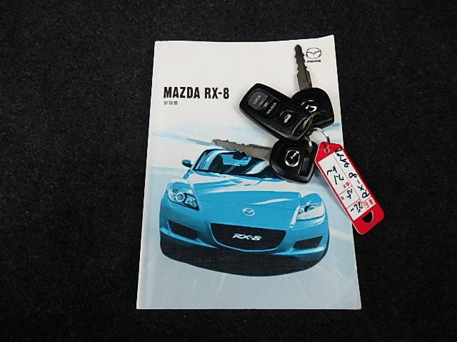 「マツダ」「RX-8」「クーペ」「神奈川県」の中古車58