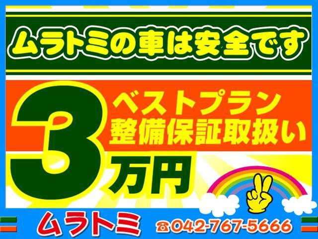 「マツダ」「RX-8」「クーペ」「神奈川県」の中古車61