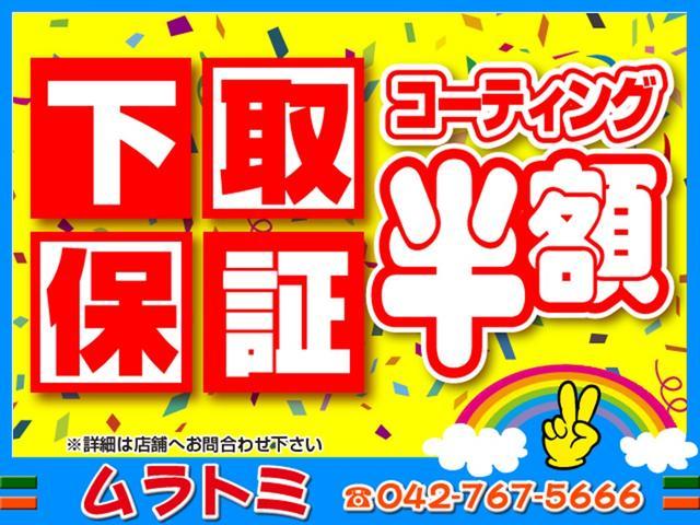 「マツダ」「RX-8」「クーペ」「神奈川県」の中古車63