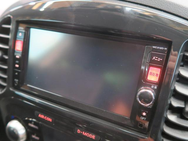日産 ジューク 15RX タイプV 純正ナビ フルセグTV バックカメラ
