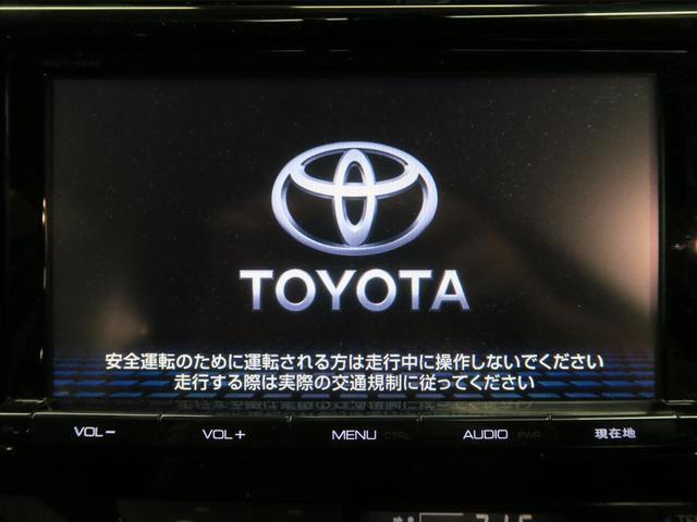 トヨタ アクア X-アーバン 純正SDナビ バックカメラ フルセグ 禁煙車