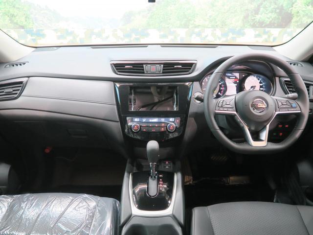 日産 エクストレイル 20X プロパイロットセット 4WD 後期型 登録済未使用車