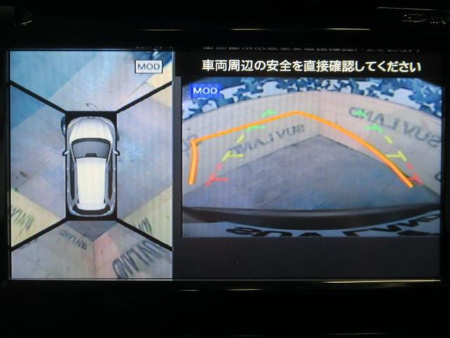 日産 エクストレイル 20Xt エマージェンシーブレーキPKG 日産コネクトナビ