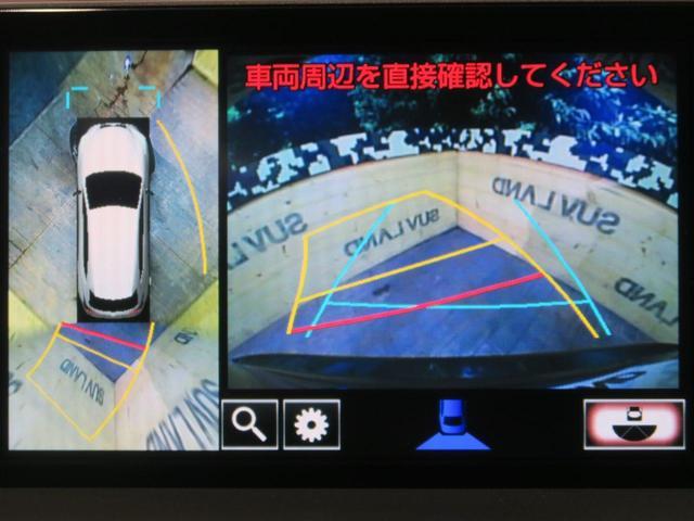 レクサス NX NX300h バージョンL パノラマルーフ 純正ナビTV