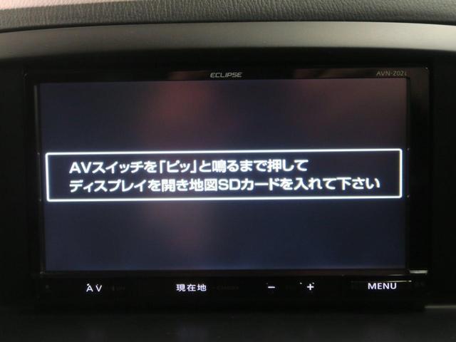 マツダ CX-5 XD ディスチャージPKG 純正ナビTV ワンオーナー