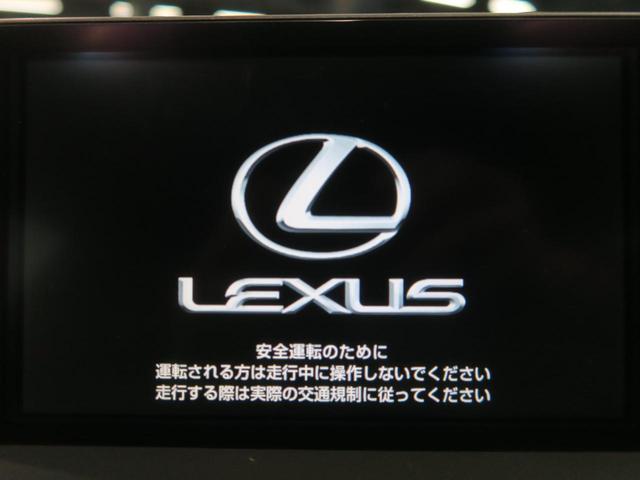 レクサス NX NX200t Fスポーツ ムーンルーフ 純正ナビ TV