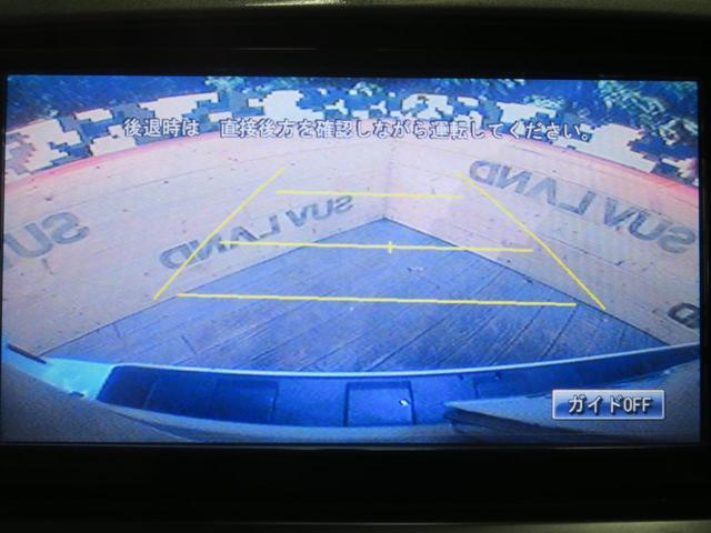 トヨタ ハイラックスサーフ SSR-Xリミテッド 純正ナビ フルセグTV ワンオーナー
