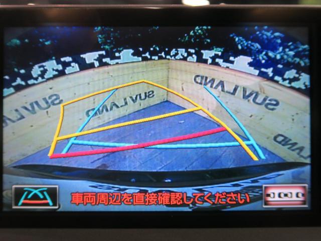 レクサス NX NX200t Fスポーツ 純正ナビ フルセグTV 禁煙車