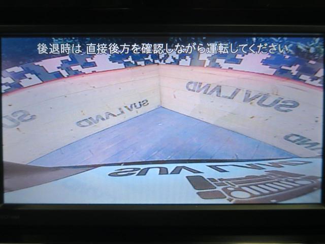 トヨタ ハリアー プレミアム ムーンルーフ 純正ナビTV 禁煙車