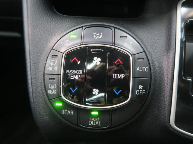 トヨタ ヴォクシー ZS Wサンルーフ 純正SDナビ 両側電動ドア バックカメラ