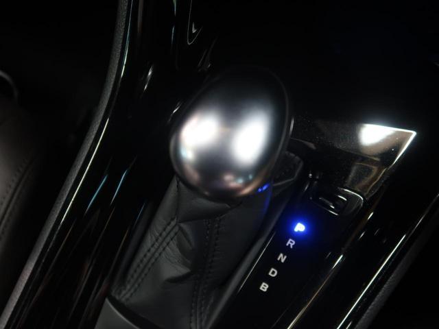 G セーフティセンスP 純正9型ナビTV 禁煙車 1オーナー(4枚目)