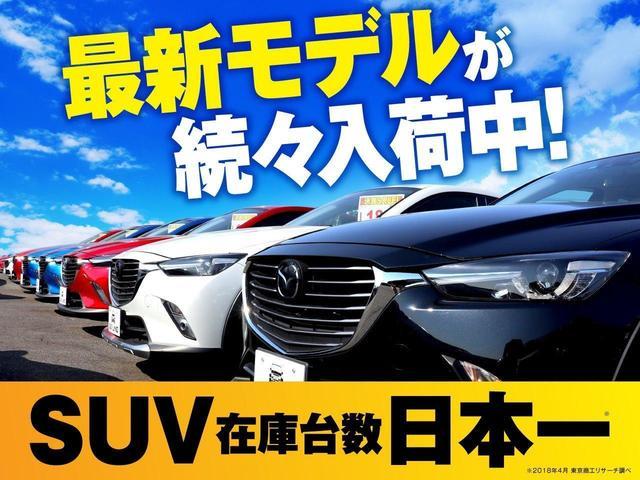 SUVLAND横浜町田店では最新モデルが続々入庫中!!在庫台数日本一だから欲しい車が必ず見つかる!!