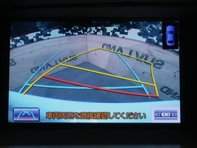 RX450h バージョンL アピアランスPKG サンルーフ(7枚目)