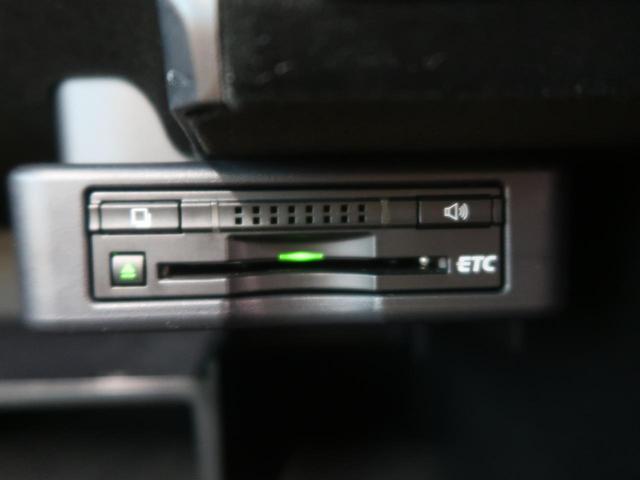 RX450h バージョンL アピアランスPKG サンルーフ(11枚目)