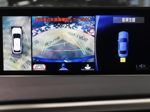 RX450h Fスポーツ サンルーフ 禁煙車 1オーナー(7枚目)