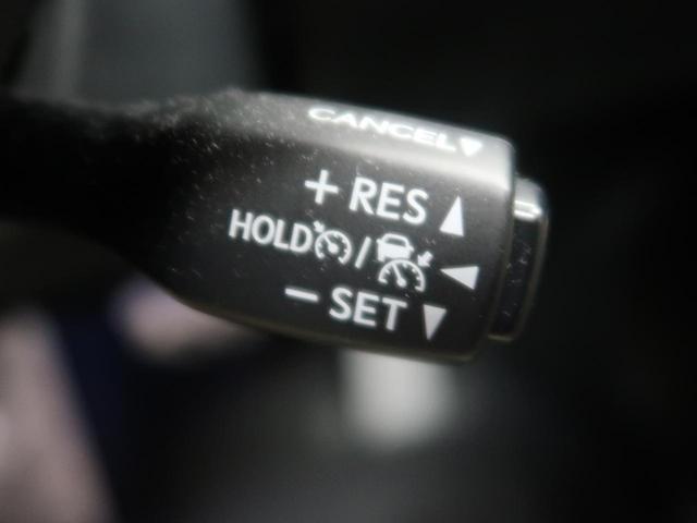 RX450h Fスポーツ サンルーフ 禁煙車 1オーナー(10枚目)