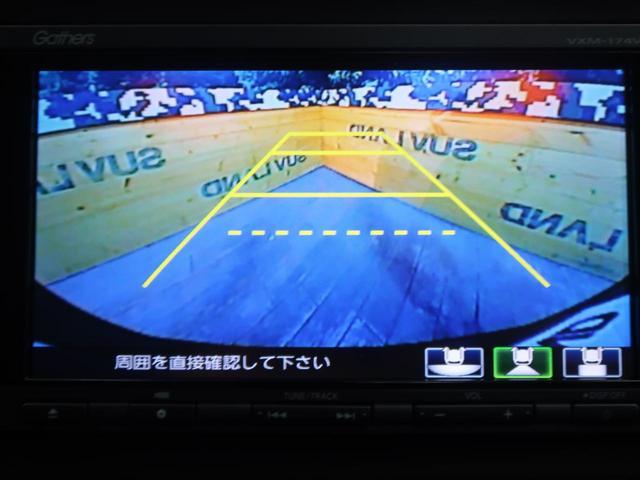 X・ホンダセンシング 純正ナビTV 禁煙車 1オーナー(6枚目)