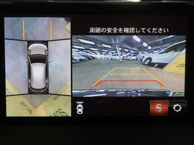 XD プロアクティブ 純正ナビTV 登録済未使用車(6枚目)