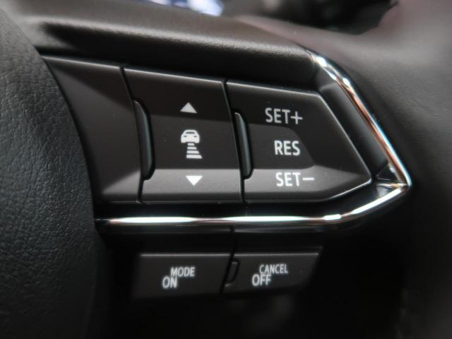 XD プロアクティブ 純正ナビTV 登録済未使用車(7枚目)