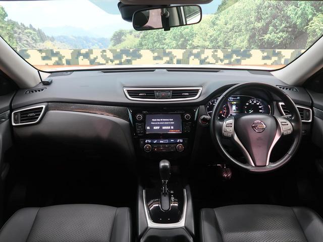 20X エマージェンシーブレーキPKG 4WD コネクトナビ(2枚目)