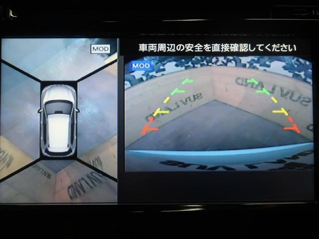 20X エマージェンシーブレーキPKG 4WD コネクトナビ(6枚目)