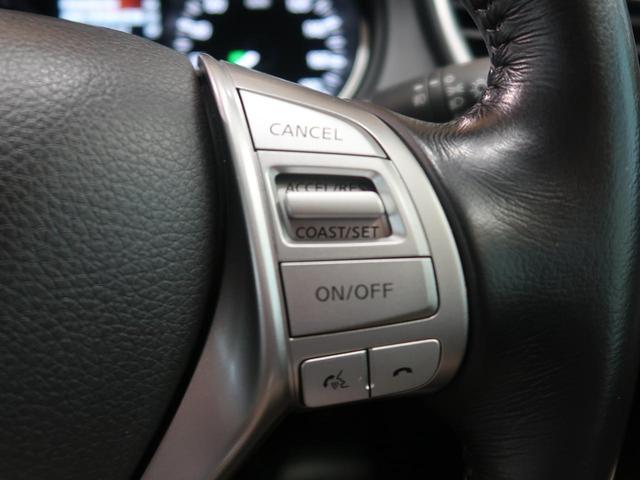 20X エマージェンシーブレーキPKG 4WD コネクトナビ(7枚目)