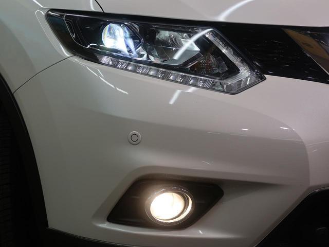 20X エマージェンシーブレーキPKG 4WD コネクトナビ(13枚目)