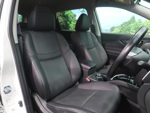 20X エマージェンシーブレーキPKG 4WD コネクトナビ(14枚目)
