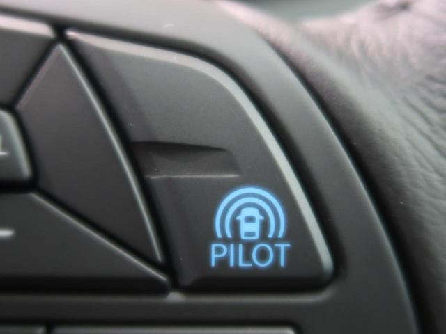 20Xi 4WD アルパインBIGX 登録済未使用車(7枚目)