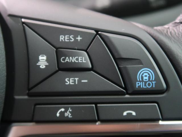 20Xi 4WD アルパインBIGX 登録済未使用車(8枚目)