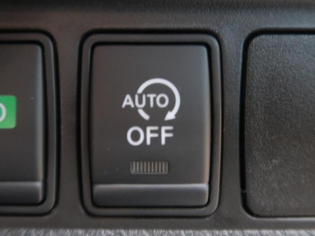 20Xi 4WD アルパインBIGX 登録済未使用車(11枚目)
