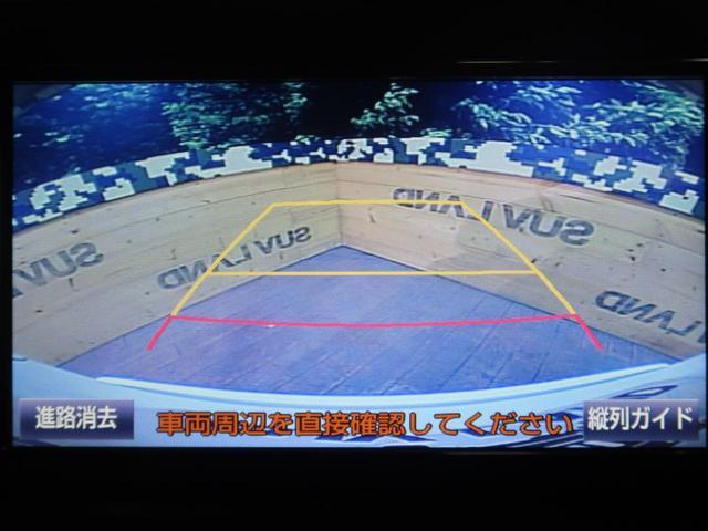 G セーフティセンスP 純正ナビ フルセグTV 禁煙車(6枚目)