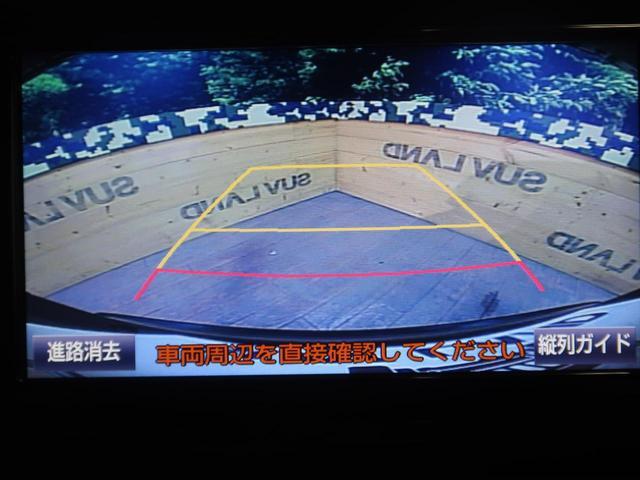 G セーフティセンスP 純正ナビTV 禁煙車 1オーナー(6枚目)