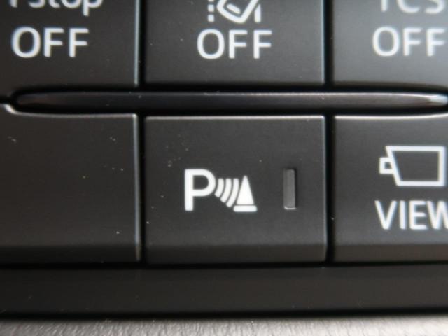 XDプロアクティブ 4WD コネクトナビTV 登録済未使用車(9枚目)