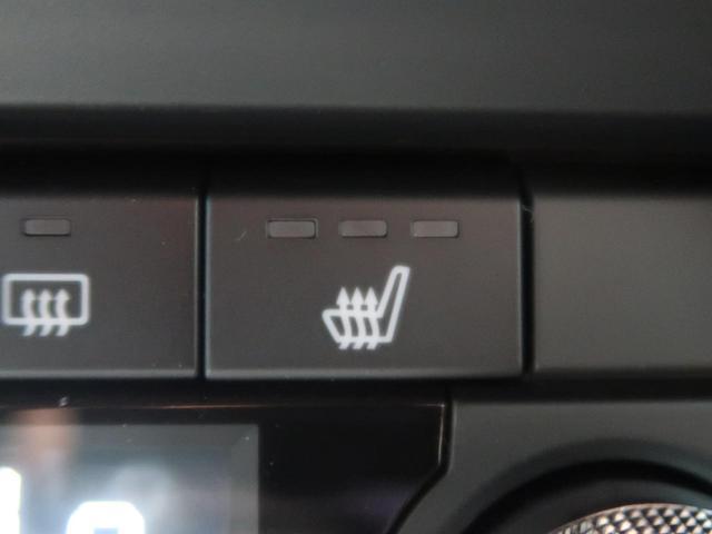 XDプロアクティブ 4WD コネクトナビTV 登録済未使用車(11枚目)