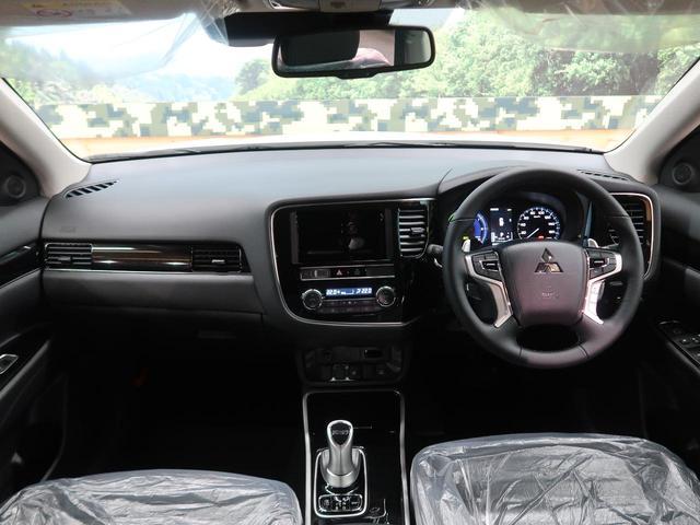Gリミテッドエディション 4WD 急速充電 登録済未使用車(2枚目)