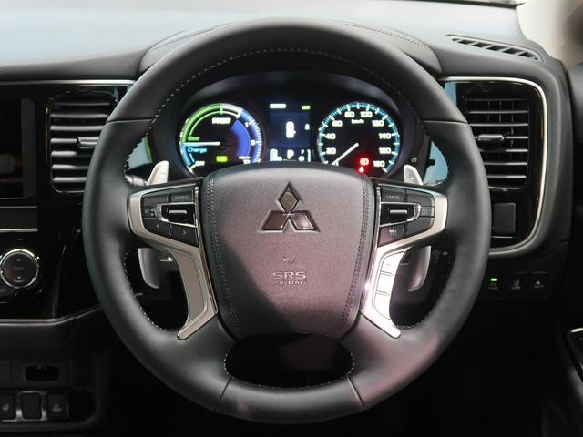 Gリミテッドエディション 4WD 急速充電 登録済未使用車(3枚目)
