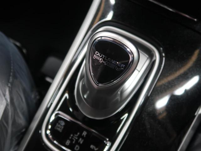 Gリミテッドエディション 4WD 急速充電 登録済未使用車(4枚目)