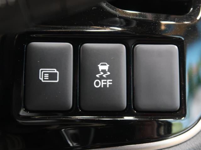 Gリミテッドエディション 4WD 急速充電 登録済未使用車(10枚目)