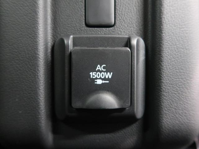 Gリミテッドエディション 4WD 急速充電 登録済未使用車(11枚目)