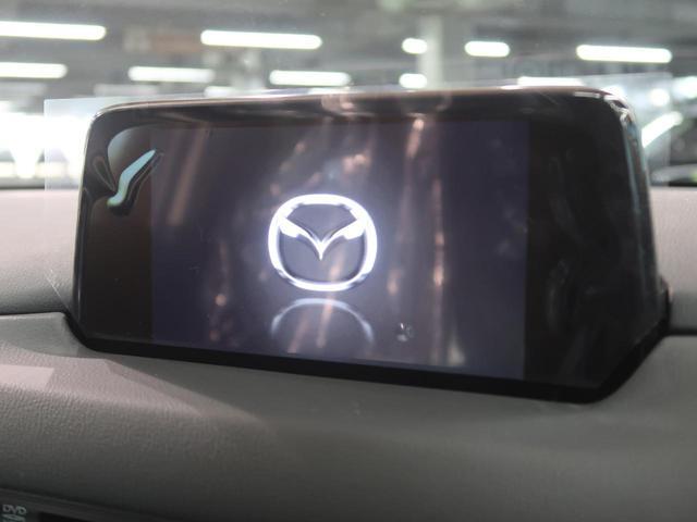 XD プロアクティブ 純正ナビTV 登録済未使用車(5枚目)