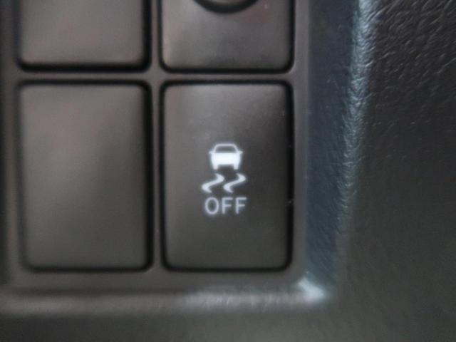 『横滑り防止システム【雨の日や雪の日などの車体が安定しない日に車体のバランスをコンピューターをつかって制御してくれる機能です!】』