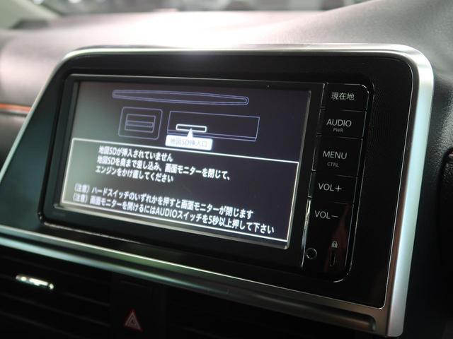 G 純正ナビTV 両側電動ドア LEDヘッド バックカメラ(3枚目)