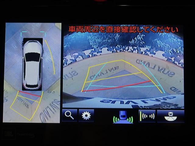 プログレス メーカーナビ フルセグTV JBL 禁煙車(4枚目)