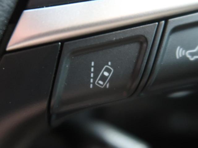 プログレス メーカーナビ フルセグTV JBL 禁煙車(8枚目)