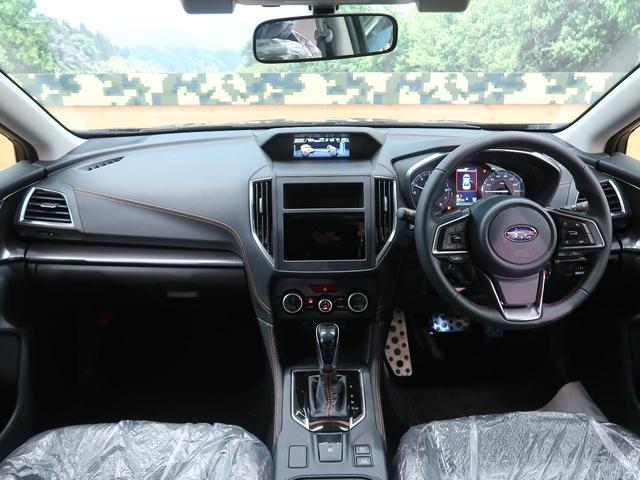 アドバンス 4WD セイフティプラス 登録済未使用車(2枚目)