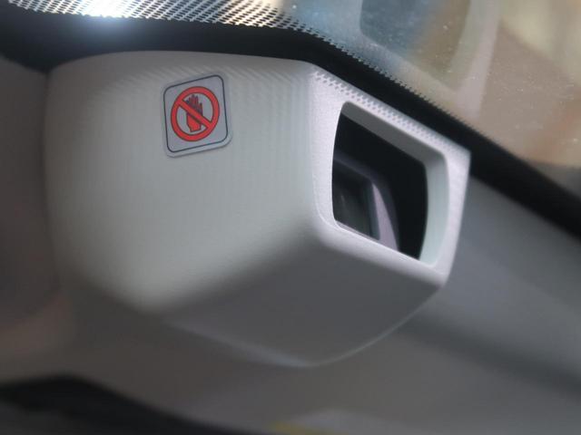 アドバンス 4WD セイフティプラス 登録済未使用車(6枚目)